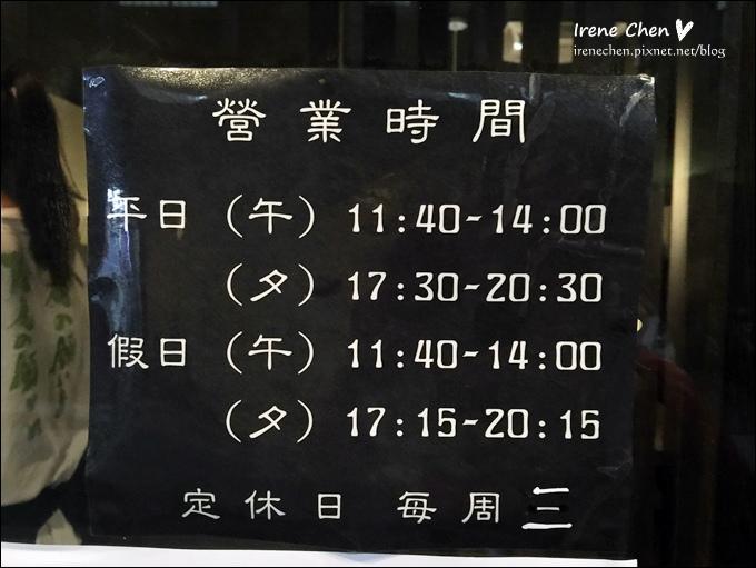 平成十九-01.JPG