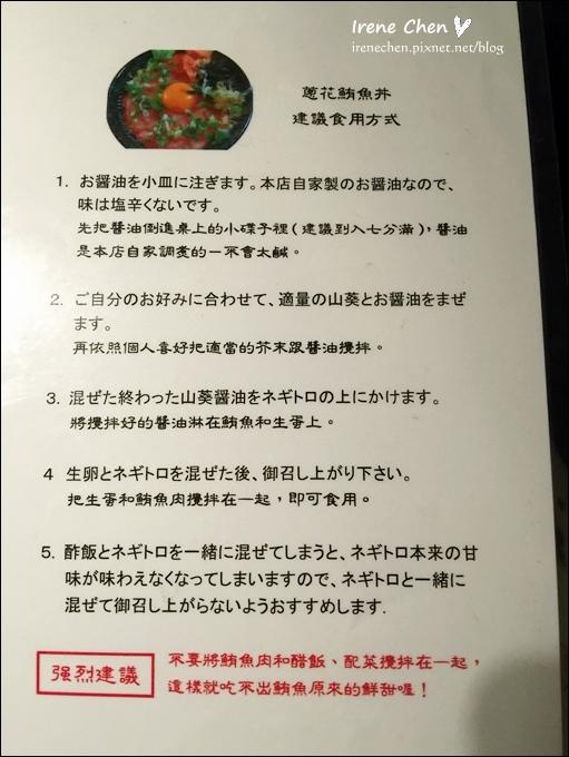 平成十九-11.JPG