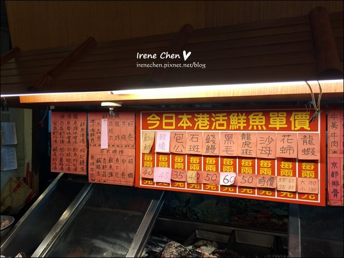 龜吼漁港-三明美食13.JPG