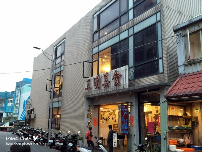 龜吼漁港-三明美食02.JPG