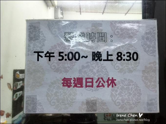 定江山和風料理-03.JPG