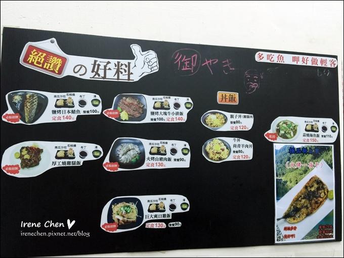 定江山和風料理-06.JPG