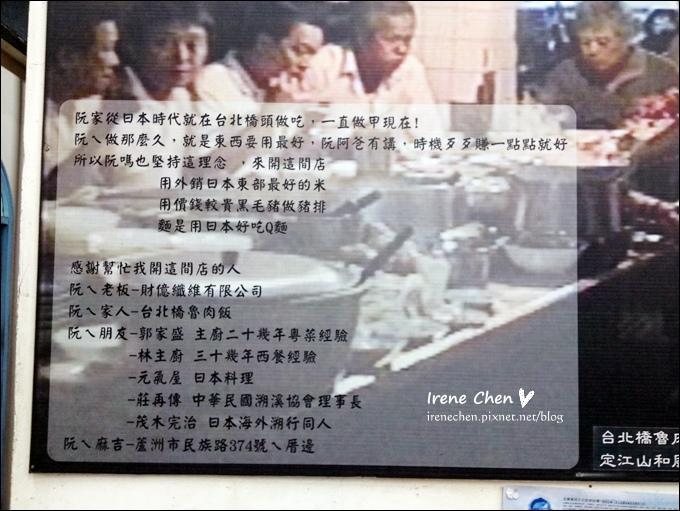 定江山和風料理-17.JPG