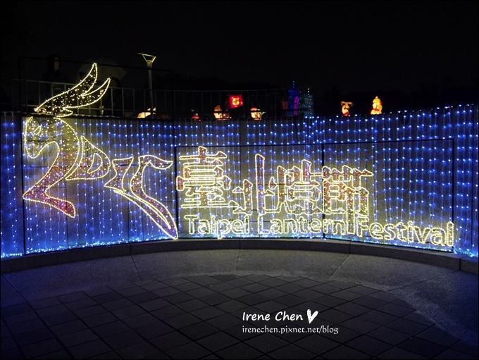 2015台北燈節-50.JPG