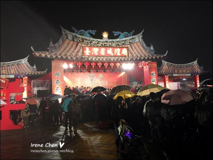 2015台北燈節-51.JPG