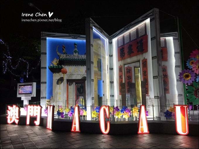 2015台北燈節-52.JPG