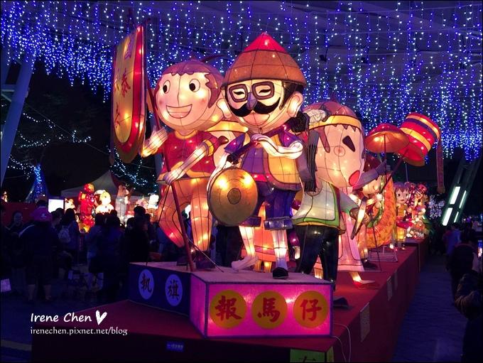 2015台北燈節-02.JPG