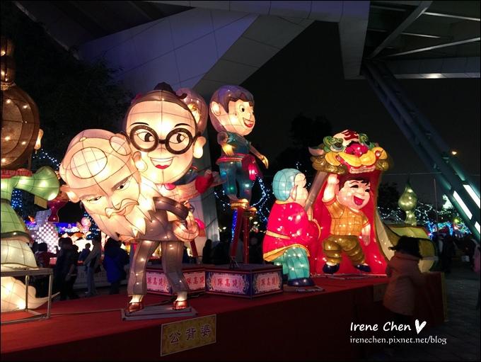 2015台北燈節-04.JPG