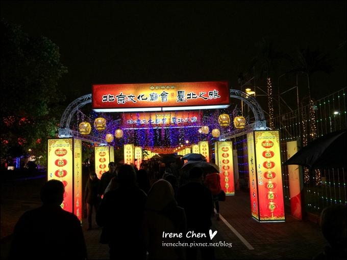 2015台北燈節-07.JPG