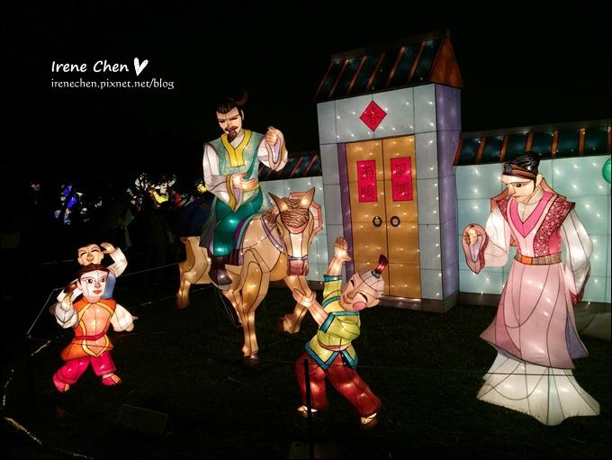 2015台北燈節-14.JPG