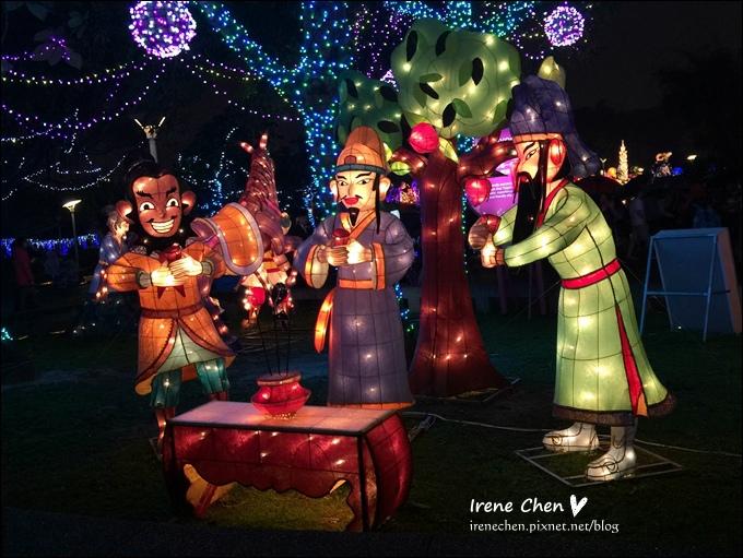 2015台北燈節-25.JPG