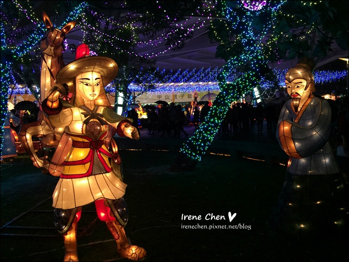 2015台北燈節-26.JPG