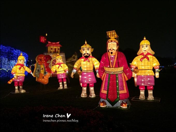 2015台北燈節-30.JPG