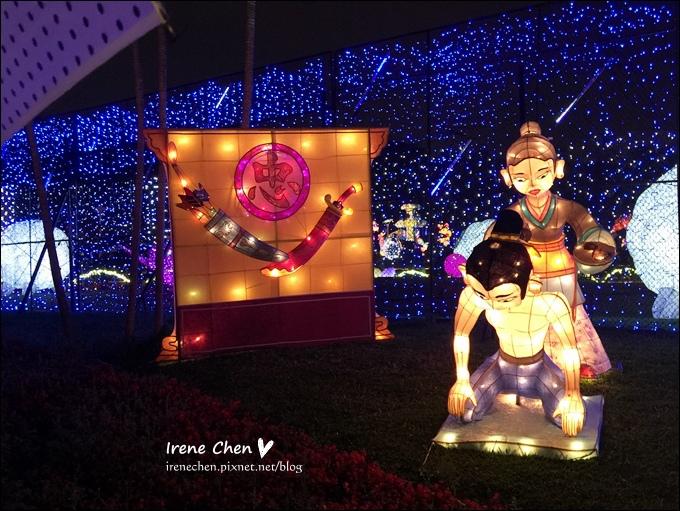 2015台北燈節-32.JPG