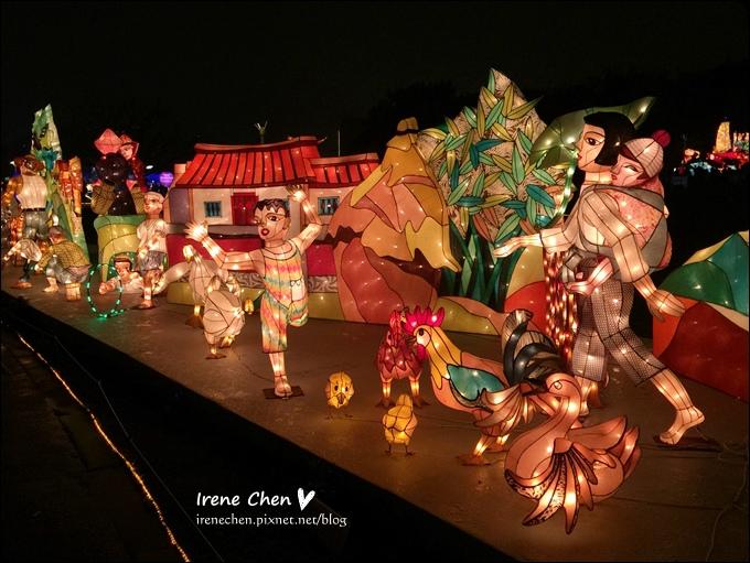 2015台北燈節-43.JPG