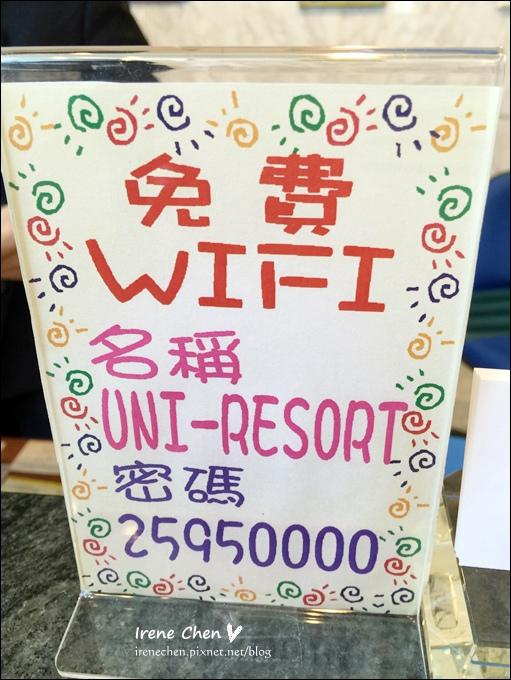 台中谷關統一渡假村-05.JPG