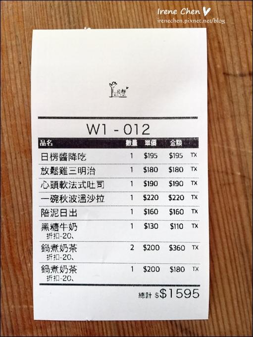 日楞cafe-15.JPG