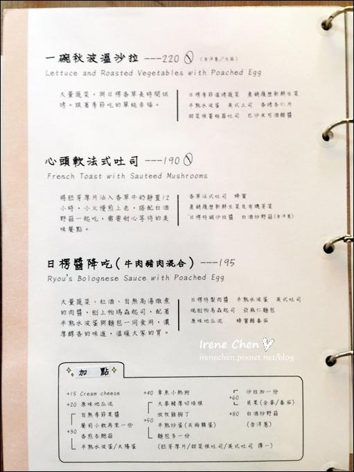 日楞cafe-03.JPG