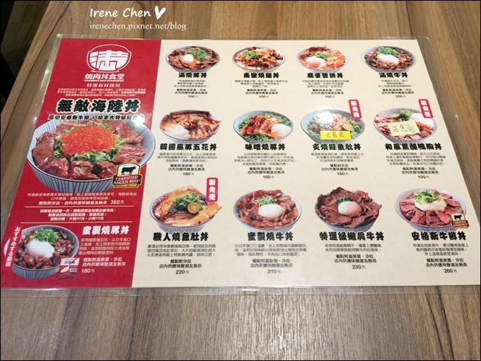 燒肉丼食堂-03.JPG