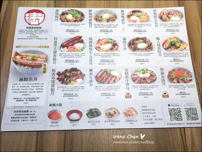 燒肉丼食堂-04.JPG