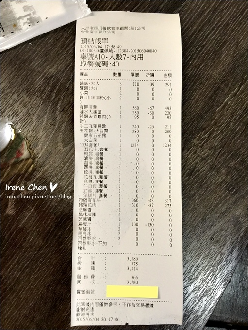 巴蜀麻辣燙-38.JPG