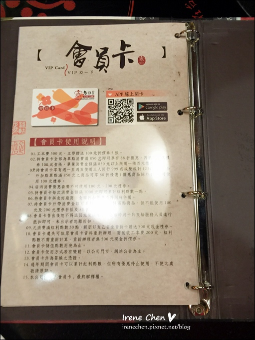 巴蜀麻辣燙-10.JPG