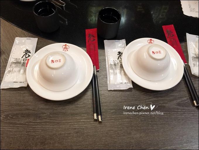 巴蜀麻辣燙-13.JPG