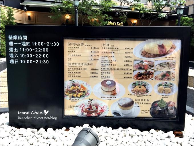 Mee's Cafe-22.JPG