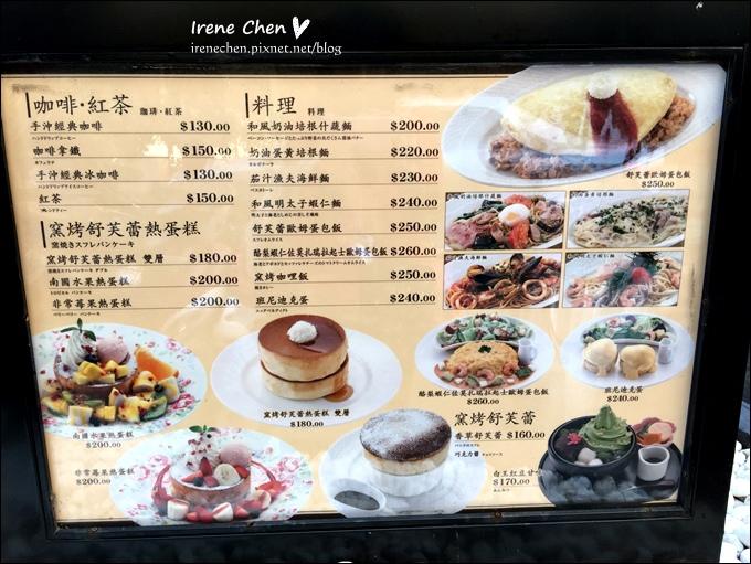 Mee's Cafe-02.JPG
