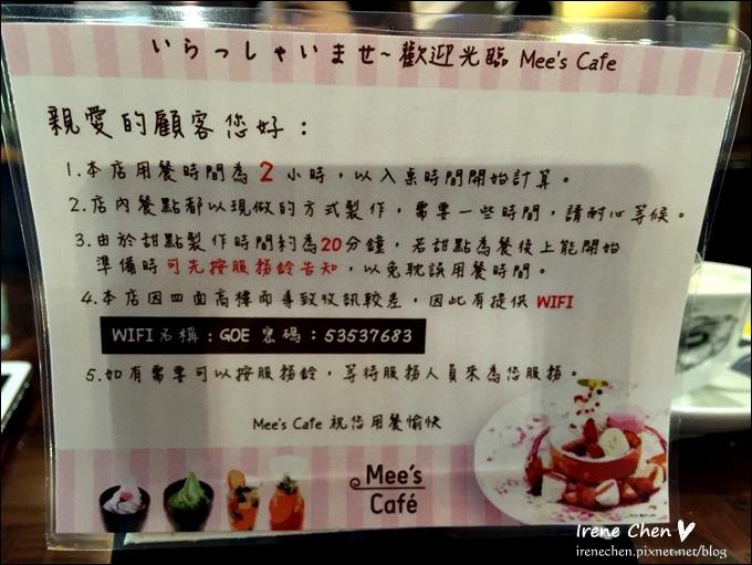Mee's Cafe-15.JPG