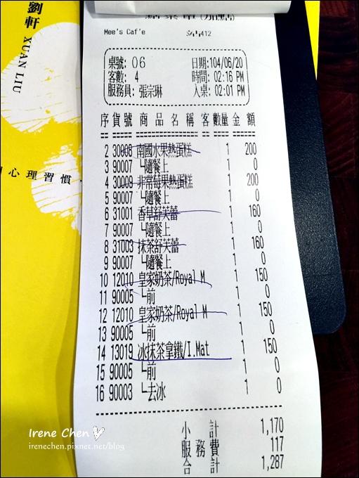 Mee's Cafe-17.JPG