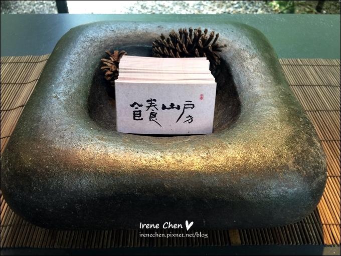食養山房-07.JPG