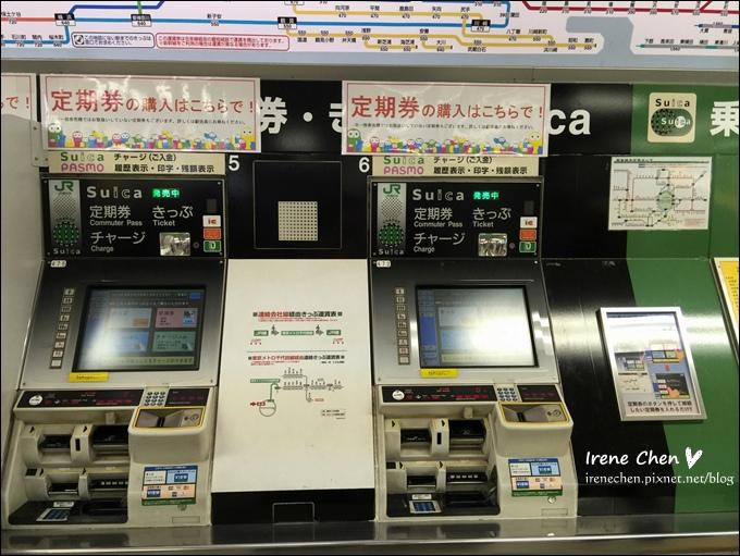 2015東京-007.JPG