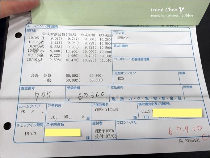 2015東京-010.JPG