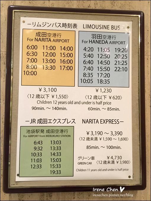 2015東京-013.JPG