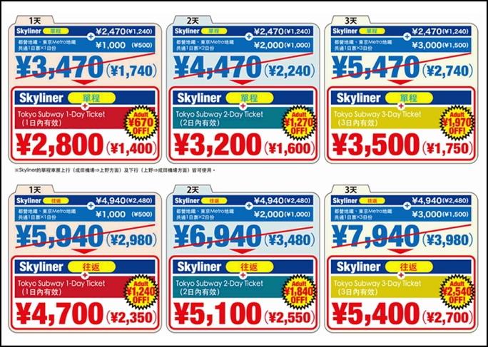 2015東京-027.jpg