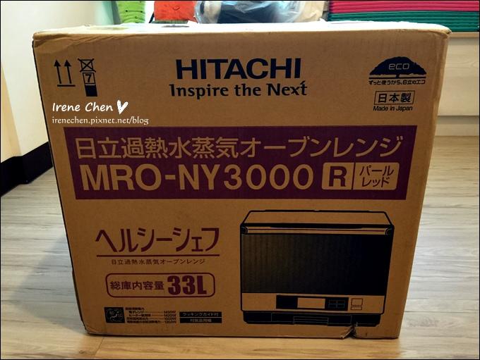 水波爐NY3000-01.JPG