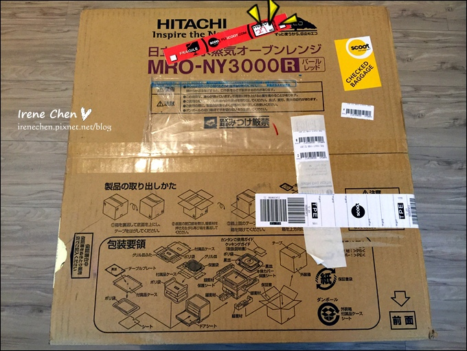 水波爐NY3000-02.JPG