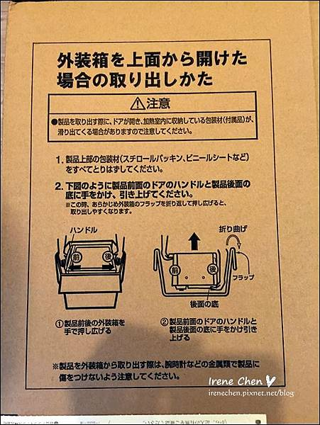 水波爐NY3000-03.JPG