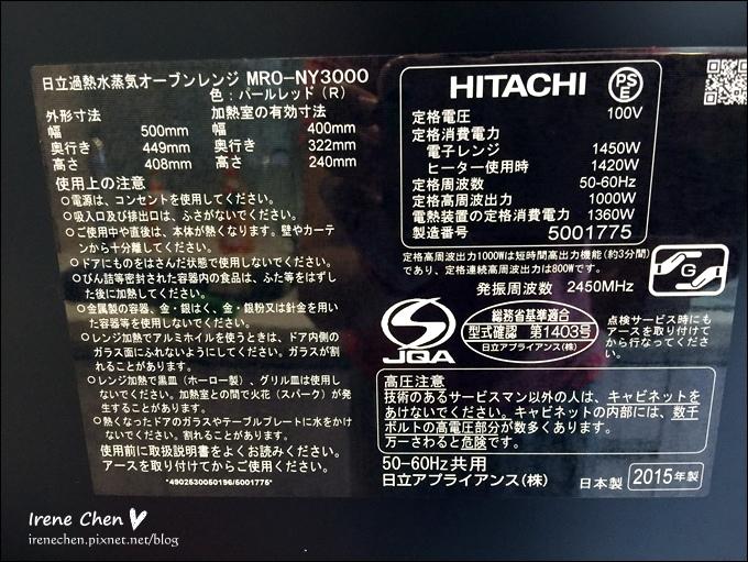 水波爐NY3000-10.JPG