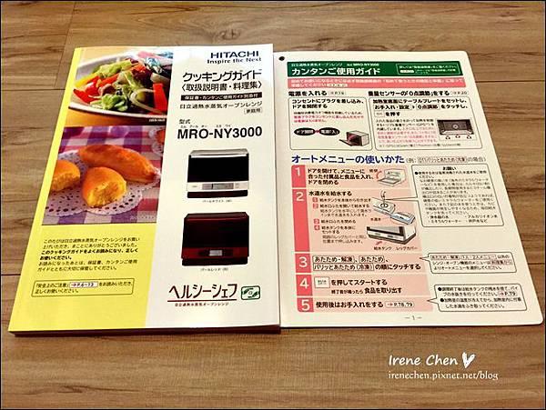 水波爐NY3000-18.JPG