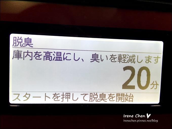 水波爐NY3000-24.JPG