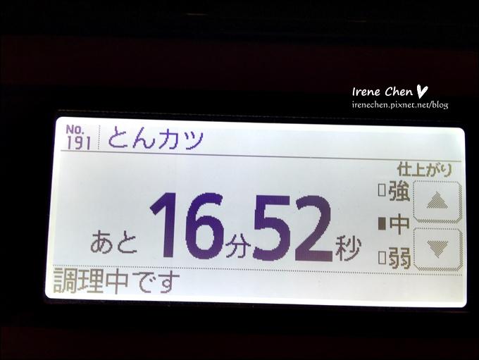水波爐NY3000-29.JPG