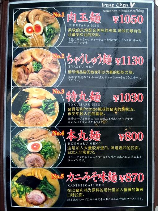 2015東京-058.JPG