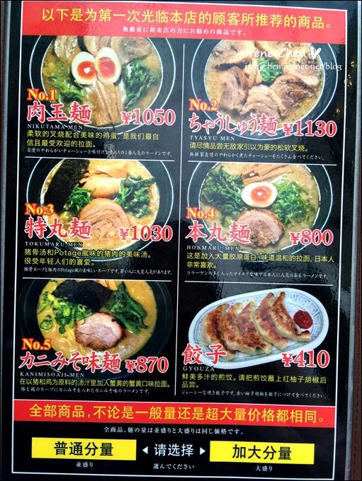 2015東京-063.JPG