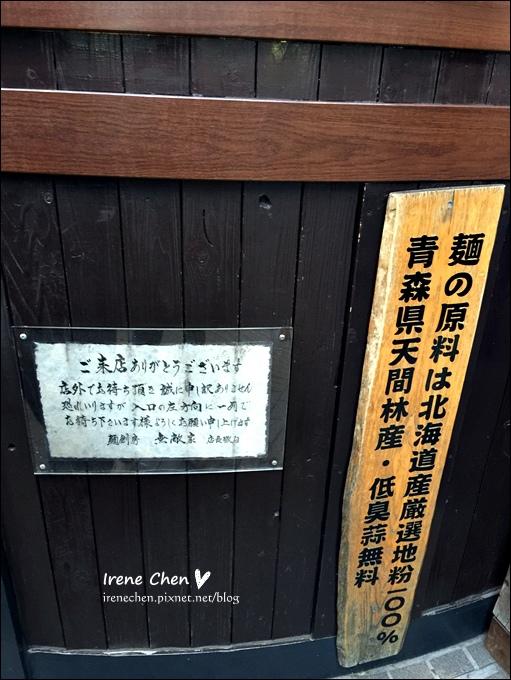 2015東京-065.JPG