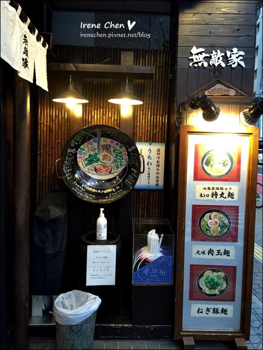 2015東京-066.JPG