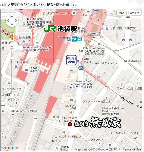 2015東京-072.jpg