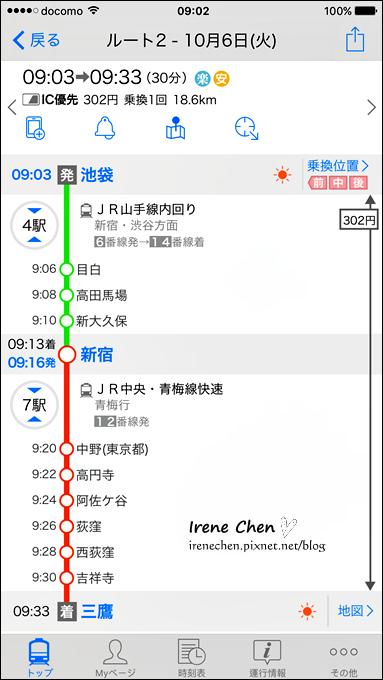 2015東京-073.PNG