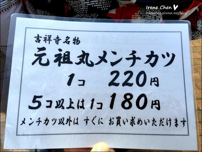 2015東京-083.JPG
